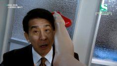 video.martialartsfemales.com 30 fps 04102021.01_06_09_04.Still892